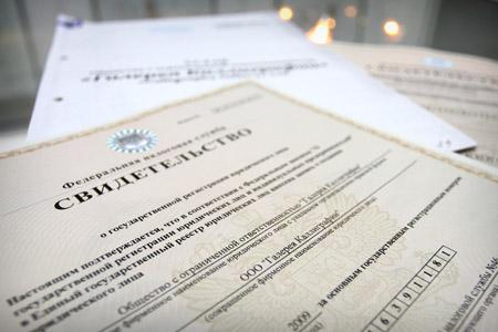 Ип регистрация под ключ москва и декларация 2 ндфл 2019 скачать программу бесплатно