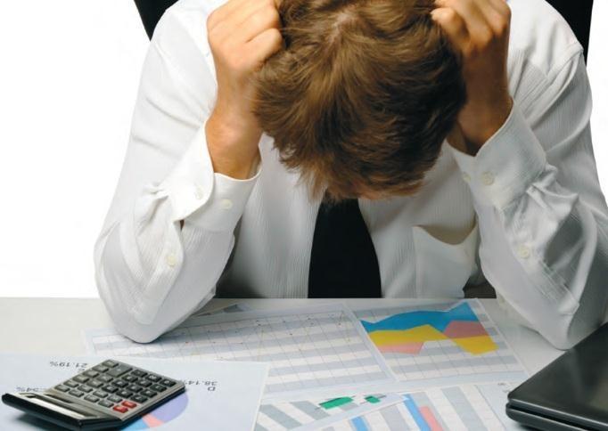 Бухгалтерское сопровождение банкротства программное обеспечение учет в бухгалтерии