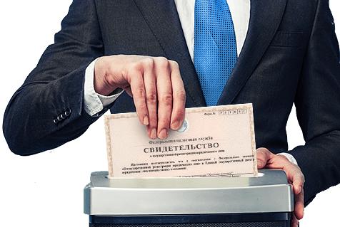 Ликвидация фирмы с долгами по налогам